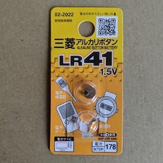 ミツビシデンキ(三菱電機)の三菱アルカリボタン LR41 1.5V 1つのみ(体脂肪計)