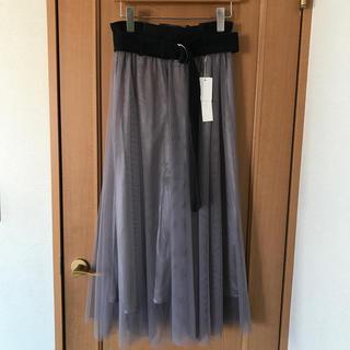 ミスティウーマン(mysty woman)のチュールスカート 新品タグ付き❣️(ロングスカート)