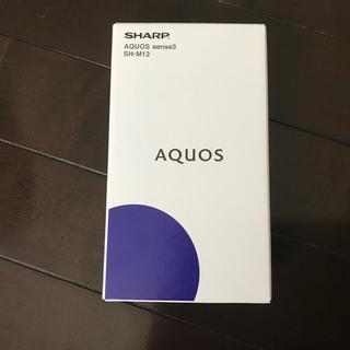 アクオス(AQUOS)のAQUOS Sense3  simフリー 新品・未使用 ライトカッパー(スマートフォン本体)