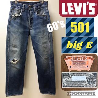 リーバイス(Levi's)の🟥60's LEVI'S 501 bigE フラッシャーギャラチケ付き 足長R(デニム/ジーンズ)