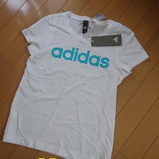 アディダス(adidas)の新品 adidas 160(その他)