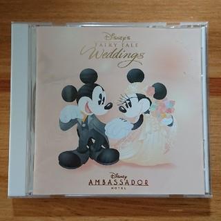 ディズニー(Disney)のディズニーアンバサダーホテル「ウェディングソング」(ポップス/ロック(洋楽))