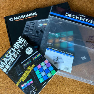 Maschine mk3 カバー&書籍セット(MIDIコントローラー)