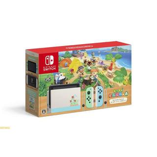 ニンテンドースイッチ(Nintendo Switch)のあつまれどうぶつの森 ニンテンドースイッチ セット(家庭用ゲーム機本体)