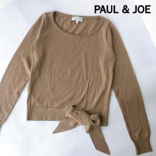 ポールアンドジョー(PAUL & JOE)のPAUL & JOE リボン春ニット ベージュ(ニット/セーター)