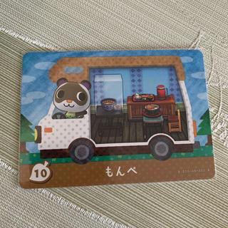 ニンテンドウ(任天堂)のamiiboカード もんぺ どうぶつの森(カード)