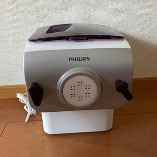 フィリップス(PHILIPS)のPHILIPS ヌードルメーカー 3回使用 (調理道具/製菓道具)