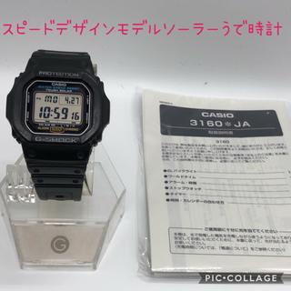 ジーショック(G-SHOCK)のCASIO G-SHOCK 最も人気のスピードデザインモデル採用モデル 実働品♪(腕時計(デジタル))