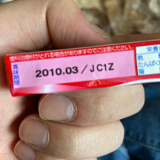 ユーハミカクトウ(UHA味覚糖)のハイチュウ 苺味 (菓子/デザート)