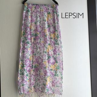LEPSIM - LEPSIM  UV花柄コットンストール
