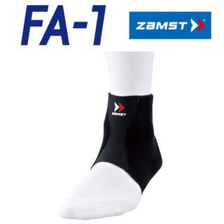 ザムスト(ZAMST)のZAMST FA-1 足首用サポーター左右兼用 LL(トレーニング用品)