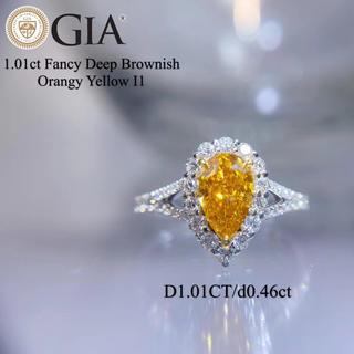 Gia1.01ctオレンジイエローダイヤモンド指輪(リング(指輪))