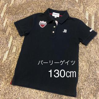 パーリーゲイツ(PEARLY GATES)の専用 キッズ ポロシャツ 黒 130㎝ ジ(Tシャツ/カットソー)