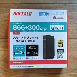 バッファロー(Buffalo)の【美品】BUFFALO WiFiルーター(PC周辺機器)