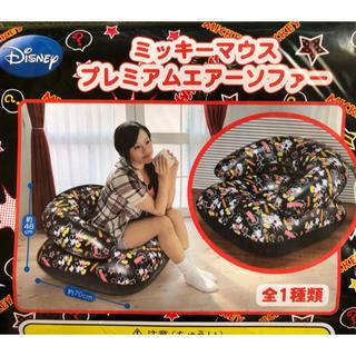 ディズニー(Disney)の【レア非売品】 ミッキーマウス プレミアム エアー ソファー(一人掛けソファ)