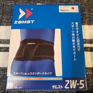 ザムスト(ZAMST)のザムスト 腰サポーター (トレーニング用品)