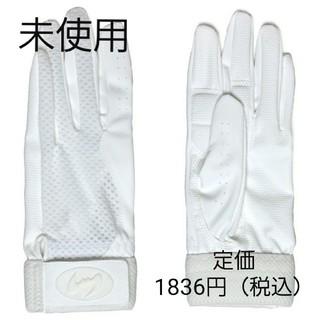 ジームス(Zeems)の野球 守備 手袋(その他)