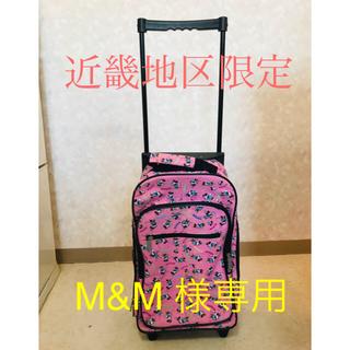 ミッキーマウス(ミッキーマウス)のminnieの3wayキャリーバッグ ミニ(スーツケース/キャリーバッグ)