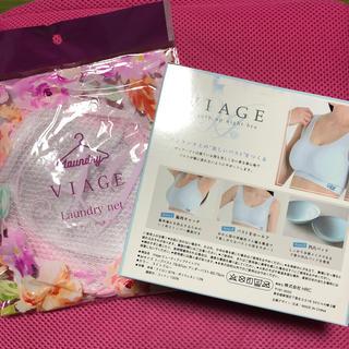 VIAGE  ¥3500→3444(ブラ)
