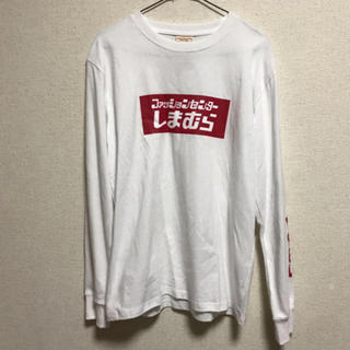 シマムラ(しまむら)のしまむら LL ロンT(Tシャツ/カットソー(七分/長袖))