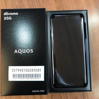 アクオス(AQUOS)の✩新品未使用✩ AQUOS R5G SH-51A Black Rayブラックレイ(スマートフォン本体)