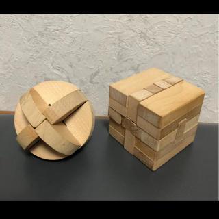 知恵の輪 頭の体操 立体パズル 木 2個セット(その他)
