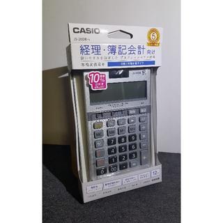 カシオ(CASIO)の本格実務電卓 JS-20DB-N CASIO 実務・簿記・プロフェッショナル向け(OA機器)