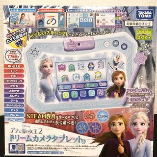 アナトユキノジョオウ(アナと雪の女王)の新品未開封 ディズニー アナと雪の女王2 ドリームカメラタブレット(キャラクターグッズ)