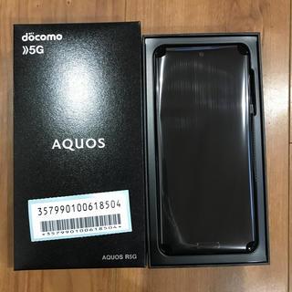 アクオス(AQUOS)の✩新品未使用✩ AQUOS R5G SH-51A Aurora White(スマートフォン本体)