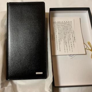 ポーター(PORTER)の吉田カバン ポーター シーン iPhone 8Plus 7Plus PORTER(iPhoneケース)