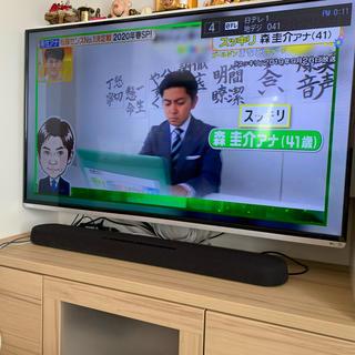 トウシバ(東芝)の TOSHIBA REGZA 50G9 50インチ テレビ(テレビ)