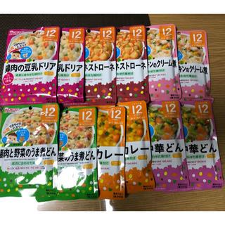 ワコウドウ(和光堂)の和光堂グーグーキッチン3箱セット(12ヶ月)(その他)