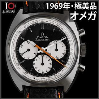 オメガ(OMEGA)の(175) OH済み・日差ゼロ Ω オメガ シーマスター  クロノ 逆パンダ(腕時計(アナログ))
