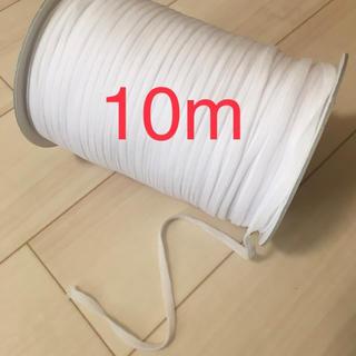 グンゼ(GUNZE)の白10m グンゼ ウーリースピンテープ(その他)