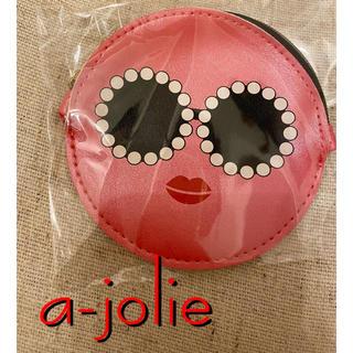 アジョリー(a-jolie)のa-jolie アジョリー ムック本 コインケース数量限定(コインケース)