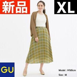 ジーユー(GU)のチェックプリーツロングスカートAM GU ジーユー イエロー XLサイズ(ロングスカート)