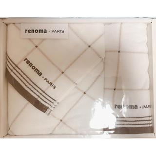 レノマ(RENOMA)のrenoma・paris タオル ギフト(タオル/バス用品)