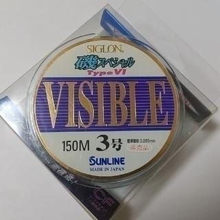 釣り糸(ライン) SIGLON磯スペシャルTypeVI VISIBLE(釣り糸/ライン)