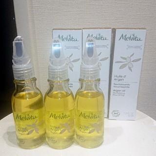 メルヴィータ(Melvita)の新品未使用 メルヴィータ ビオオイル アルガンオイル 50ml 3個セット(ブースター/導入液)