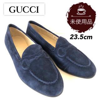 Gucci - 【未使用品】グッチ GUCCI スエードビットローファー ネイビー 23.5cm
