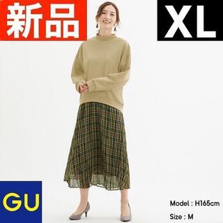 ジーユー(GU)のチェックプリーツロングスカートAM GU ジーユー ブラウン XLサイズ(ロングスカート)