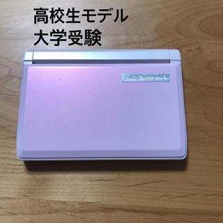 カシオ(CASIO)の電子辞書 CASIO XD-A4800 (その他)