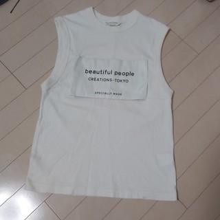 ビューティフルピープル(beautiful people)のビューティフルピープル タンクトップ ロゴ(Tシャツ(半袖/袖なし))