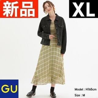 ジーユー(GU)のチェックプリーツロングスカートAM GU ジーユー オフホワイト XLサイズ(ロングスカート)