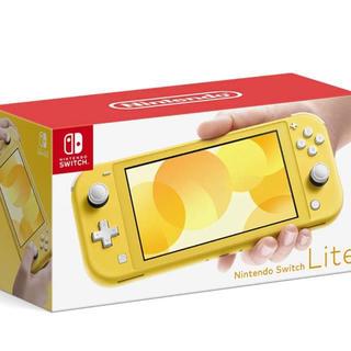 ニンテンドースイッチ(Nintendo Switch)の新品 switch lite ニンテンドー スイッチ ライト 本体 イエロー(携帯用ゲーム機本体)