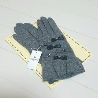 ギャラリービスコンティ(GALLERY VISCONTI)のギャラリービスコンティ 未使用手袋(手袋)
