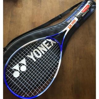 ヨネックス(YONEX)のヨネックス テニスラケット TSシリーズ ソフトケース付き(テニス)