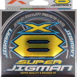 YGK よつあみ XBRAIDスーパージグマンX8 1号 200m(釣り糸/ライン)