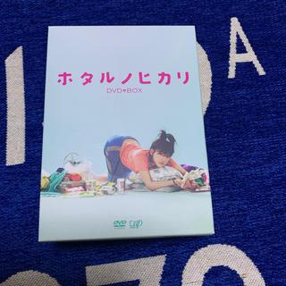 コウダンシャ(講談社)のホタルノヒカリ DVD-BOX DVD 初回盤限定(TVドラマ)