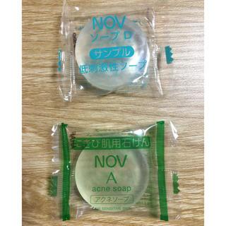 ノブ(NOV)のノブ ソープD &アクネソープ サンプル2個(洗顔料)
